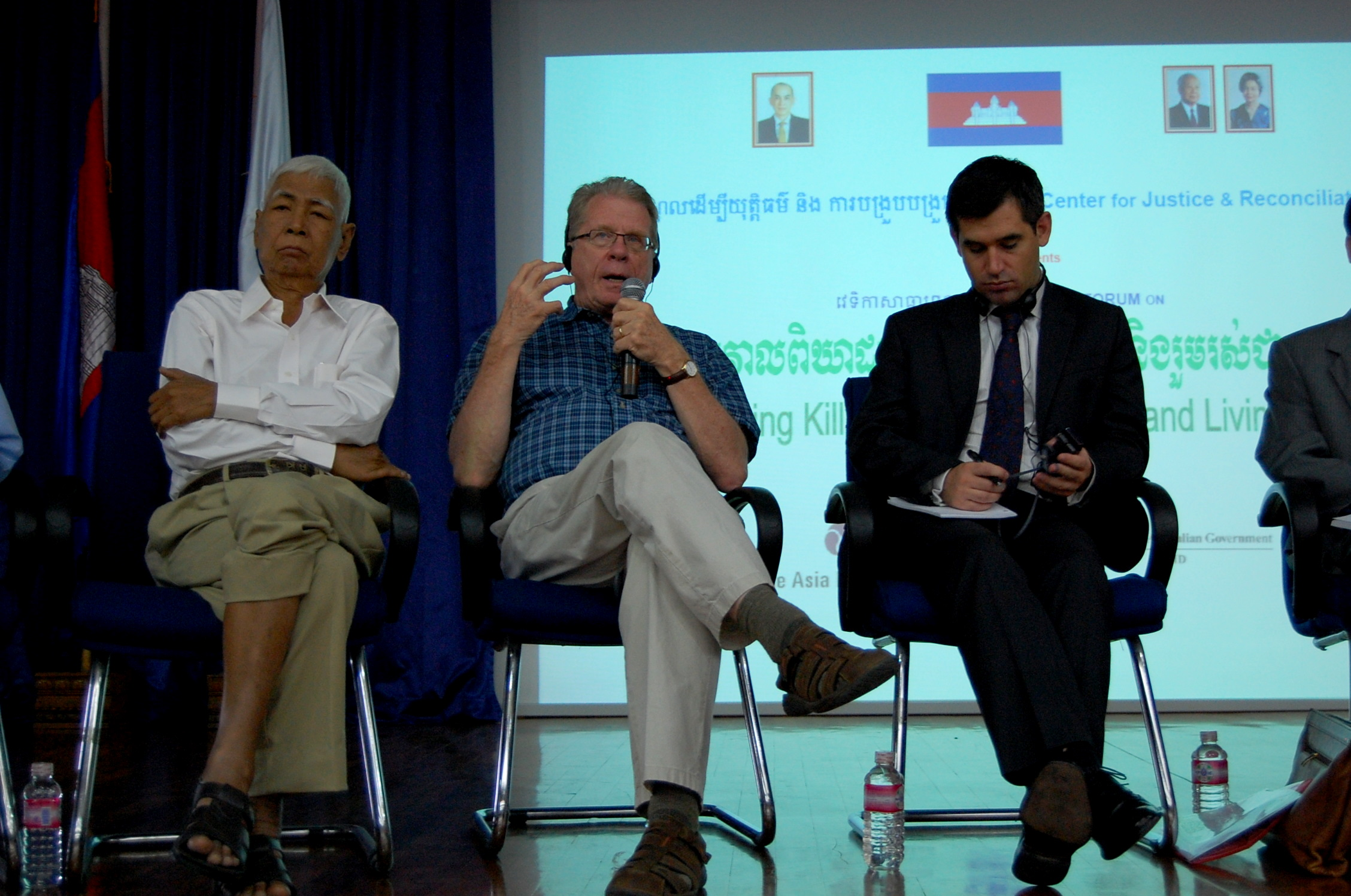 Van Nath, David Chandler, Andrew Mace at CJR public forum, 23 July 2010