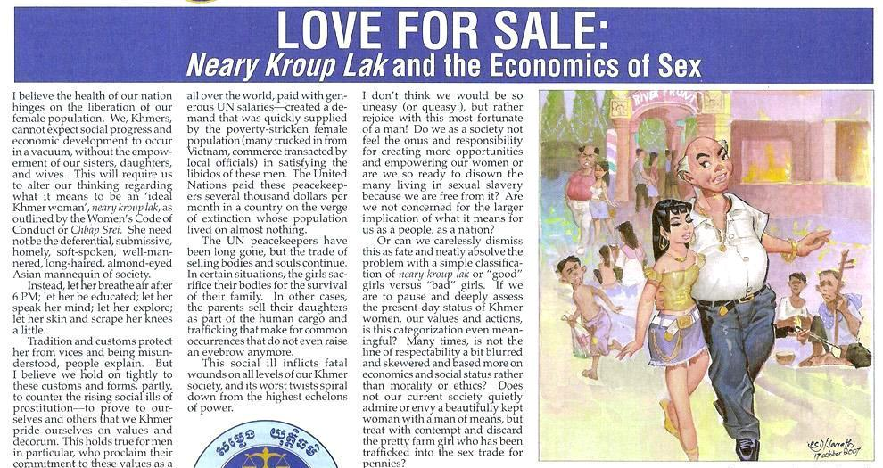 Voice of Justice:  Love for Sale by Theary Seng