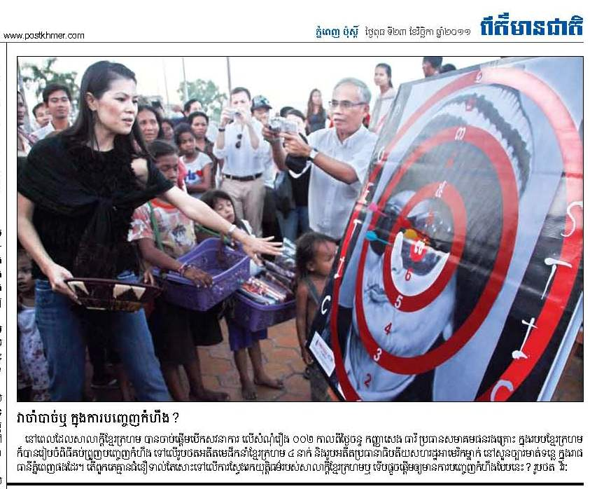 Theary Seng Phnom Penh Post Khmer, 23 Nov. 2011